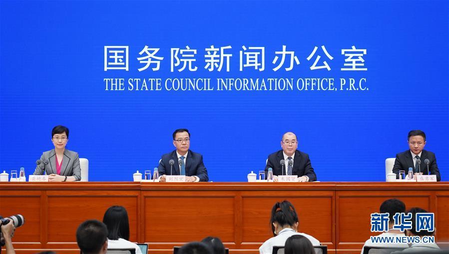 (社会)国新办举行第六届世界互联网大会新闻发布会
