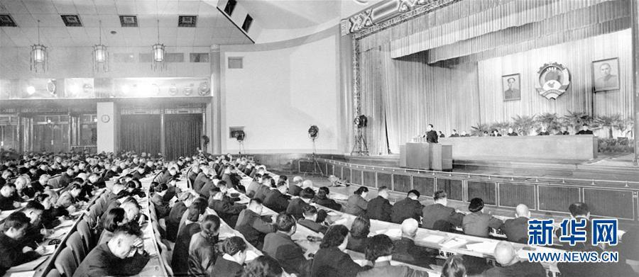 (新华全媒头条)(2)和衷共济 共襄伟业——写在人民政协成立70周年之际