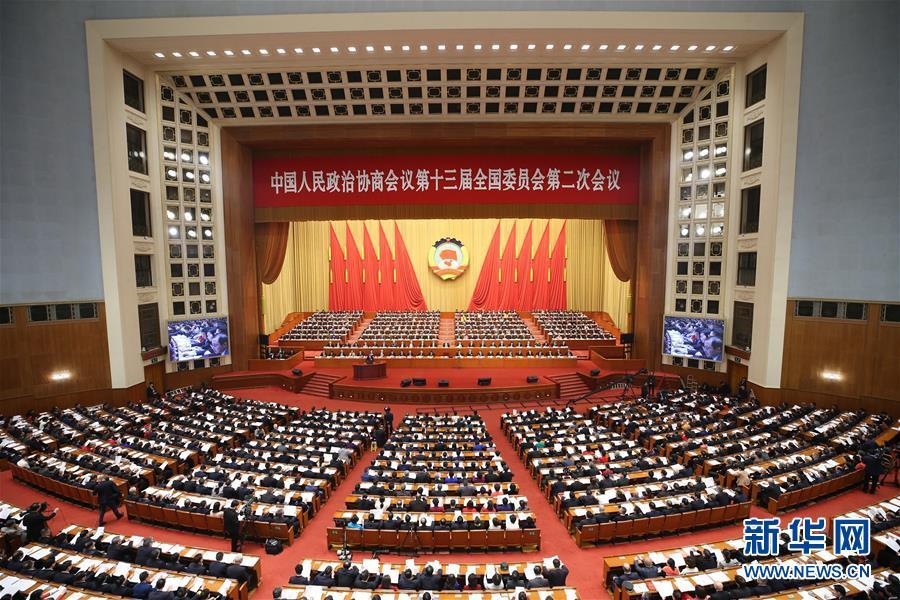 (新华全媒头条)(6)和衷共济 共襄伟业——写在人民政协成立70周年之际