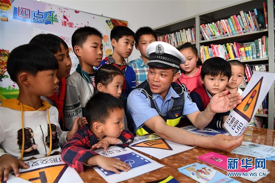 (新華全媒頭條·圖文互動)(3)從大國之治邁向強國之治——新中國70年社會治理現代化巡禮