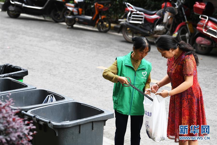 (新華全媒頭條·圖文互動)(6)從大國之治邁向強國之治——新中國70年社會治理現代化巡禮