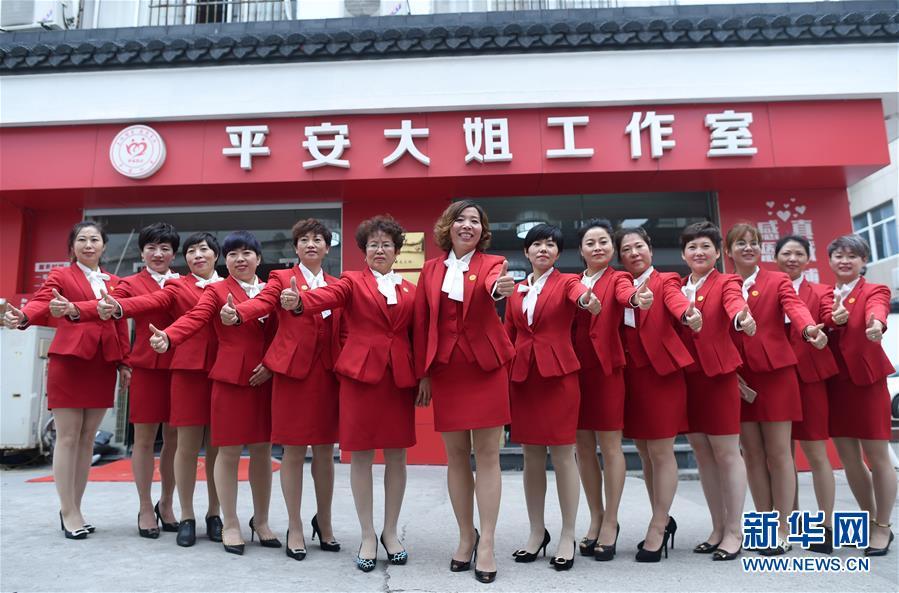 (新華全媒頭條·圖文互動)(7)從大國之治邁向強國之治——新中國70年社會治理現代化巡禮