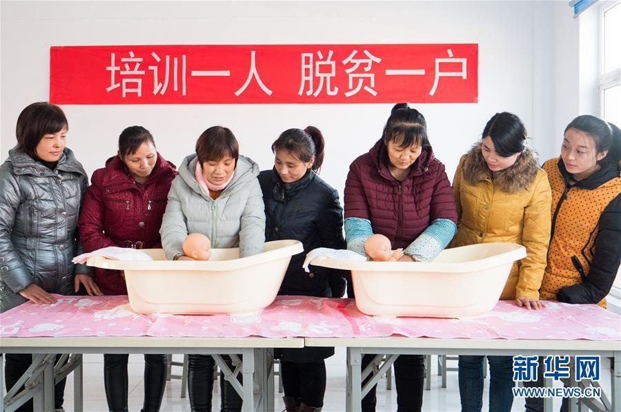 (新華全媒頭條·圖文互動)(8)從大國之治邁向強國之治——新中國70年社會治理現代化巡禮