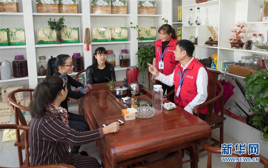 (新華全媒頭條·圖文互動)(10)從大國之治邁向強國之治——新中國70年社會治理現代化巡禮