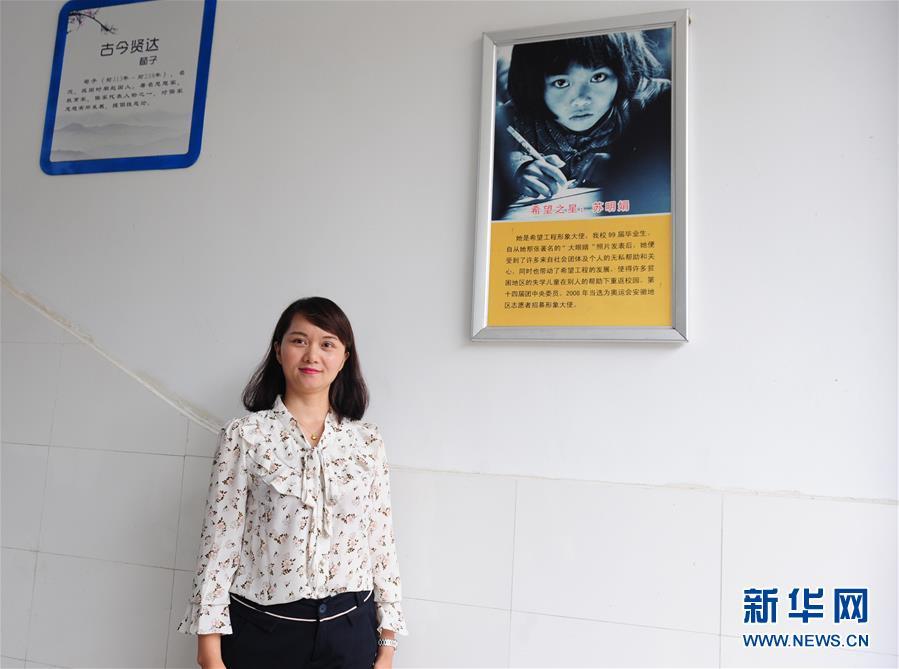 (新华全媒头条·自信中国·70年启示录·图文互动)(3)初心不改为人民——从壮阔70年看中国情怀
