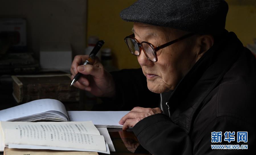 (壯麗70年·奮鬥新時代——共和國榮光)(3)張富清:緊跟黨走,做黨的好戰士