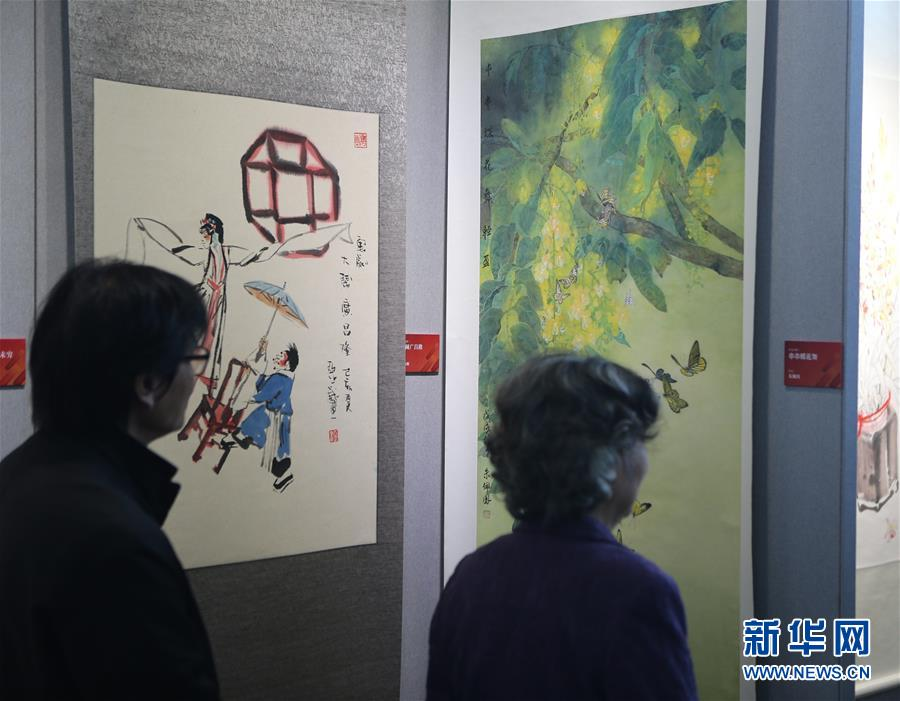 """(北京世園會)(4)北京世園會迎來""""澳門日"""""""