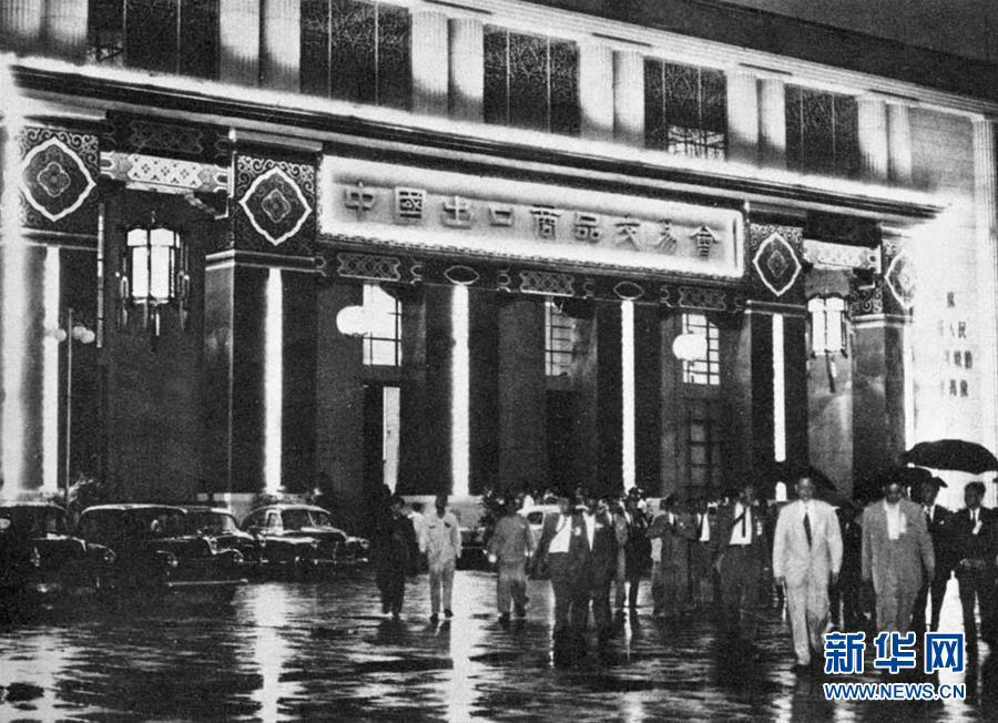 (新华全媒头条·图文互动)(2)天翻地覆慨而慷——从庆祝中华人民共和国成立70周年大型成就展看新中国光辉历程
