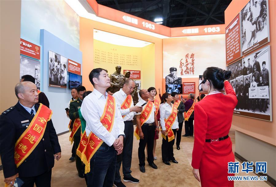 (社会)(2)英雄模范和先进典型受邀参观庆祝新中国成立70周年大型成就展