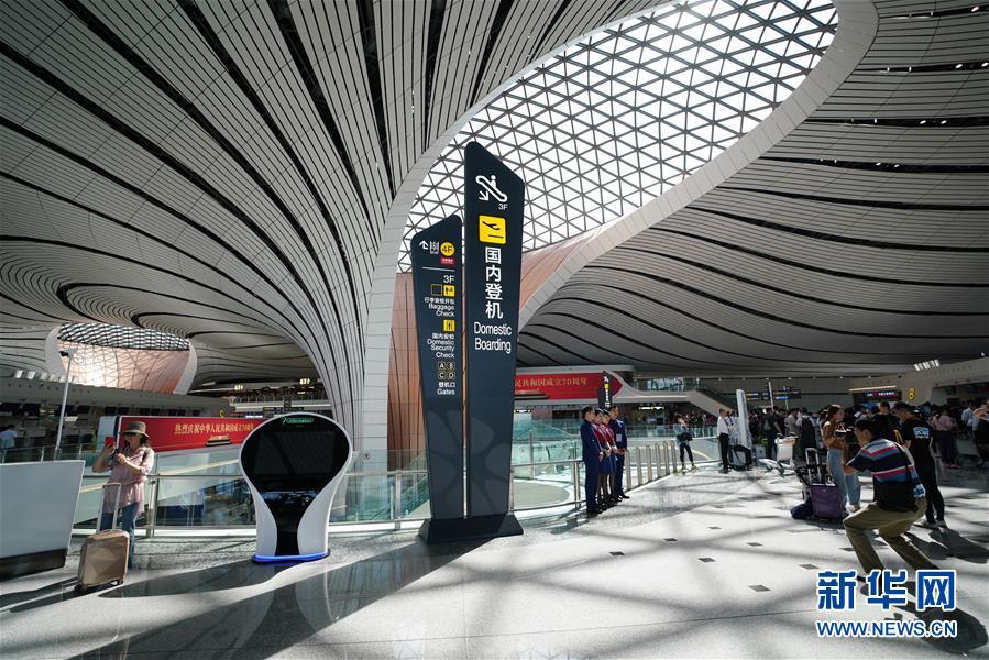"""(新华全媒头条·图文互动)(7)""""凤""""舞东方起宏图——写在北京大兴国际机场投运之际"""