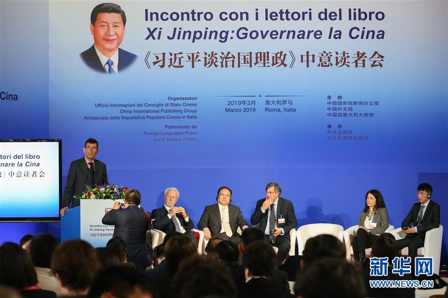 (新华全媒头条·图文互动)(1)中国道路越走越宽广——社会主义中国实践启示录
