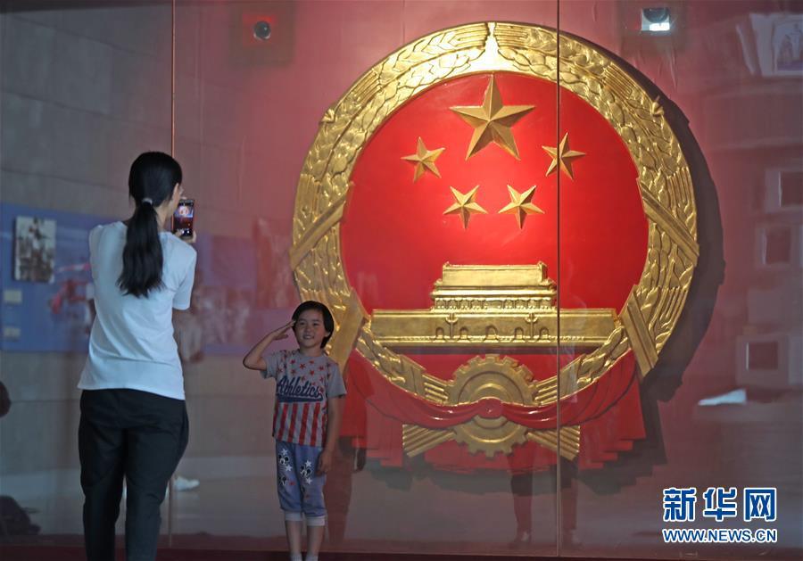 (图文互动)(3)难忘:第一枚金属国徽的金色记忆