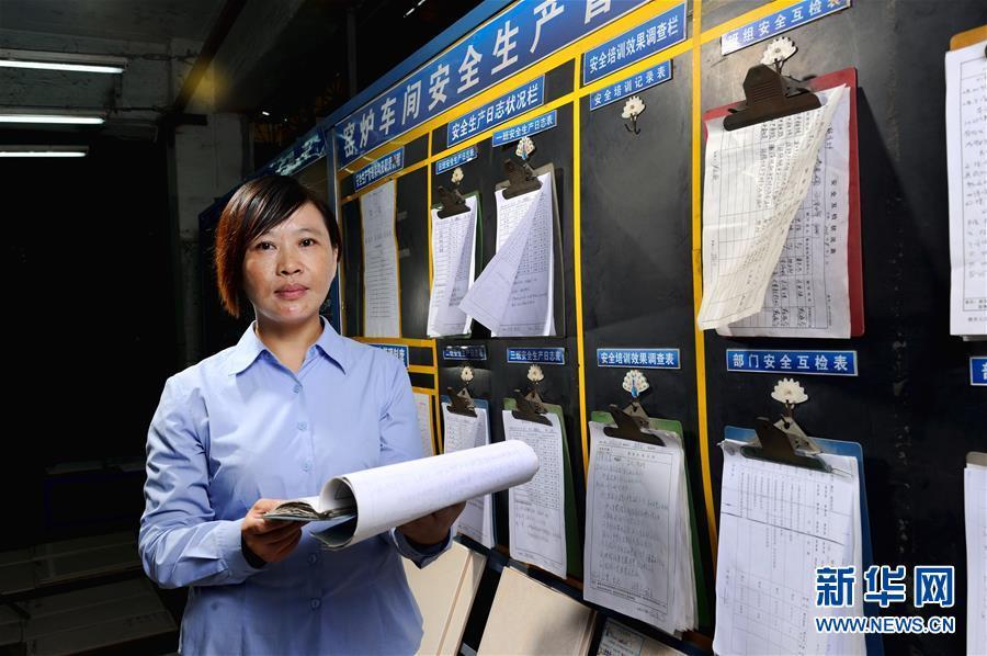 (新华全媒头条·图文互动)(5)人间正道是沧桑——献给中华人民共和国70周年华诞