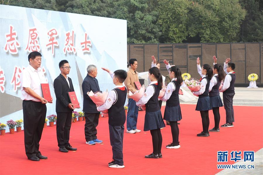 (图文互动)(2)让英雄回到亲人的怀抱——中国首次确认6位归国志愿军烈士遗骸身份