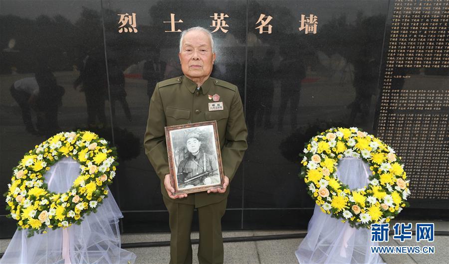 (图文互动)(5)让英雄回到亲人的怀抱——中国首次确认6位归国志愿军烈士遗骸身份