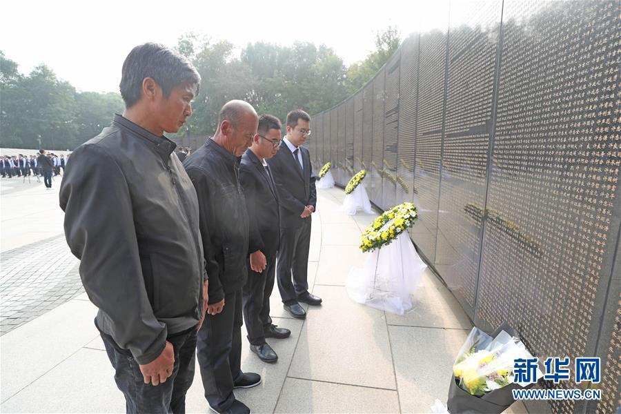(图文互动)(7)让英雄回到亲人的怀抱——中国首次确认6位归国志愿军烈士遗骸身份