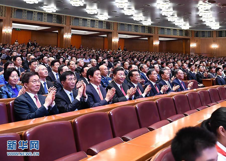 习近平等出席观看庆祝新中国成立70周年大型文艺晚会