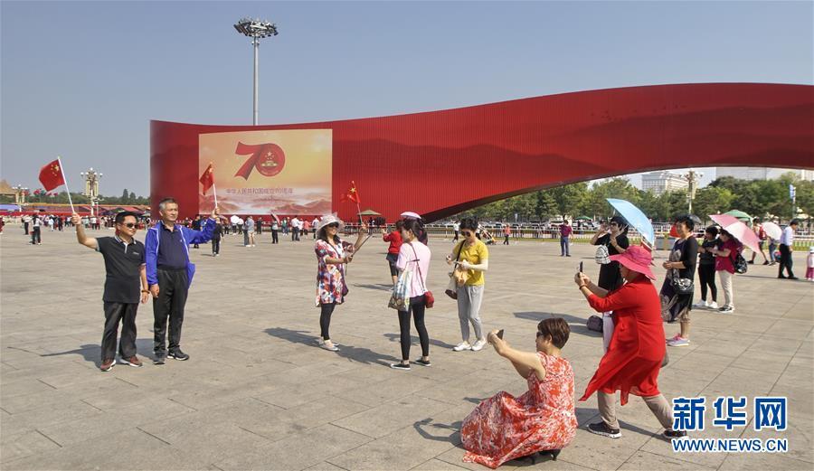 (新華全媒頭條·圖文互動)(4)超越時空的啟示——新中國七十華誕之際的探尋