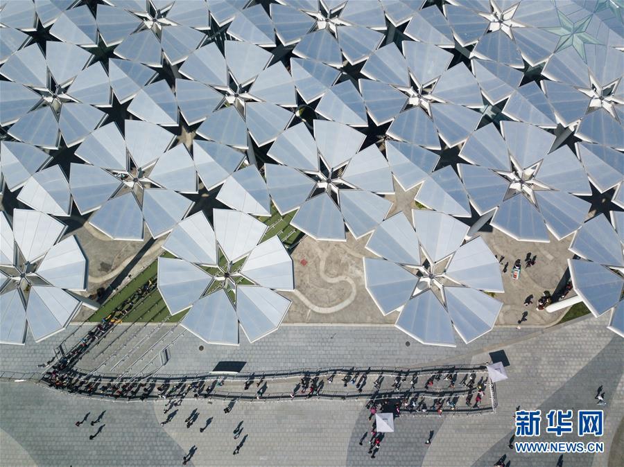 """(新华全媒头条·图文互动)(9)难忘的""""世园影象"""" 配合的绿色寻求——写在北京世园会落幕之际"""