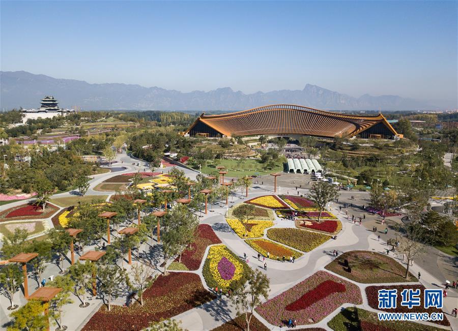 """(新华全媒头条·图文互动)(1)难忘的""""世园记忆"""" 共同的绿色追求——写在北京世园会闭幕之际"""
