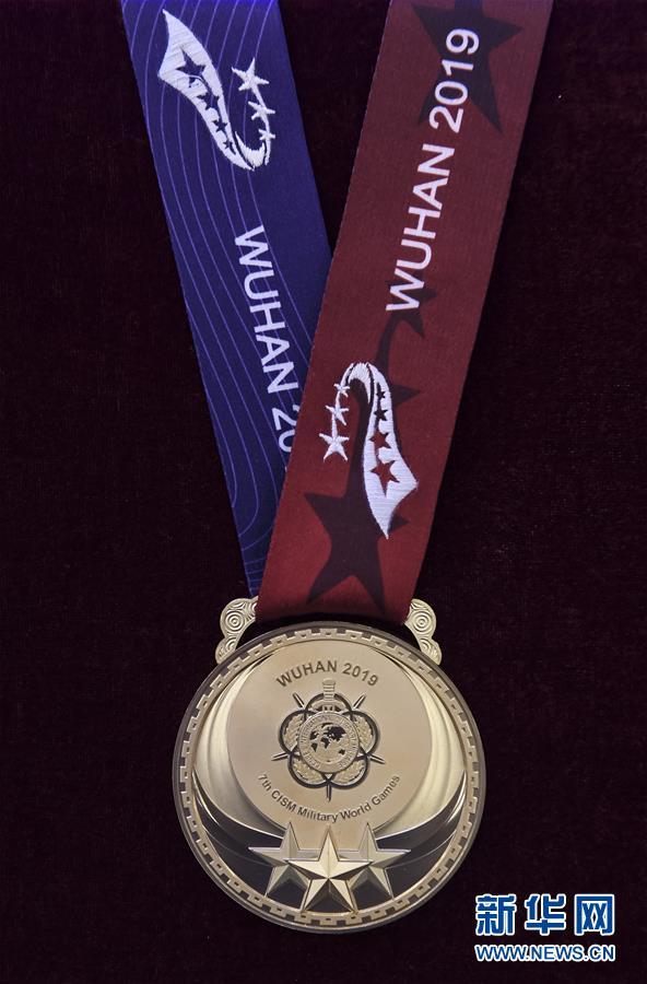 (軍運會)(3)第七屆世界軍人運動會獎牌獎杯正式亮相