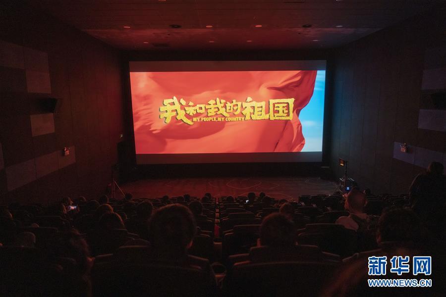 """(圖文互動)(13)""""在內地求學工作,和祖國共同成長""""——在京香港青年分享""""追夢""""故事"""