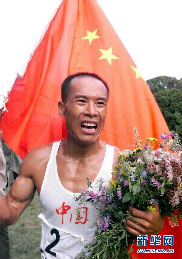 (新华全媒头条·图文互动)(2)强军健体铸和平——新中国军事体育事业发展纪实