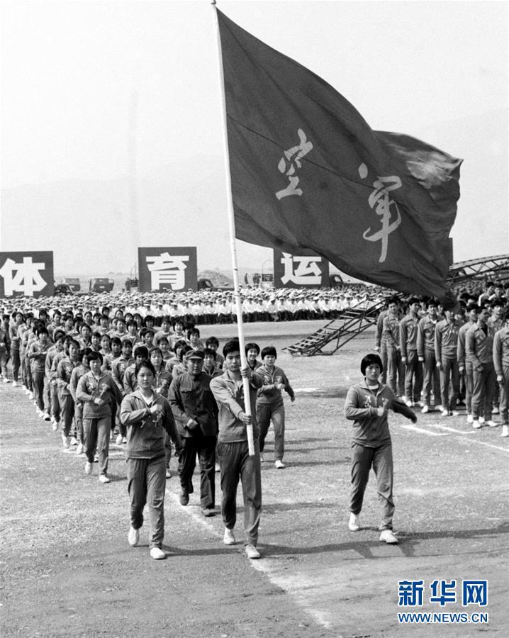 (新华全媒头条·图文互动)(3)强军健体铸和平——新中国军事体育事业发展纪实