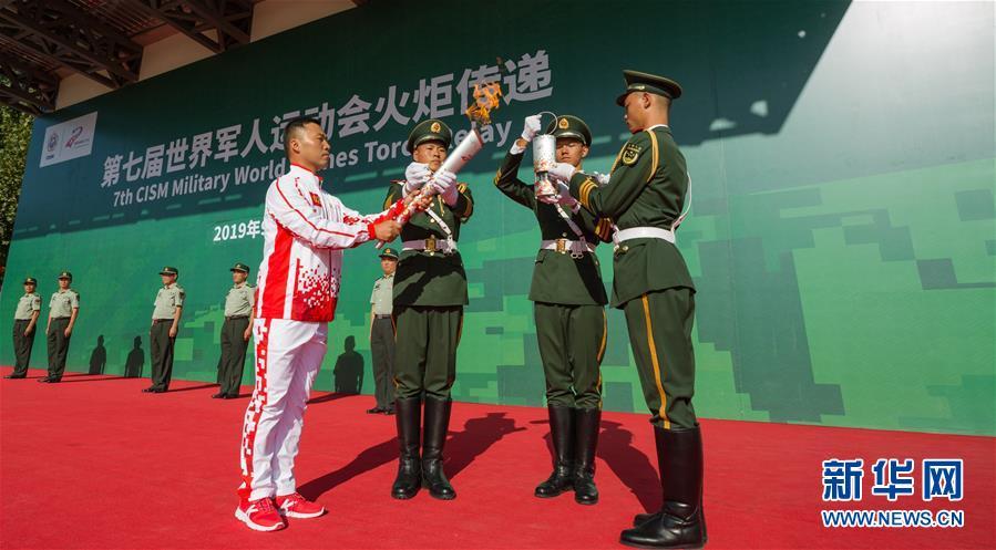 (新华全媒头条·图文互动)(7)共享友谊 同筑和平——写在第七届世界军人运动会开幕之际