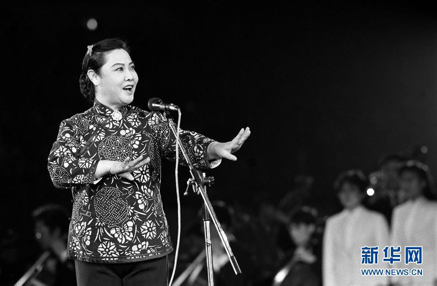(壯麗70年·奮鬥新時代——共和國榮光·圖文互動)(1)郭蘭英:永遠為人民歌唱