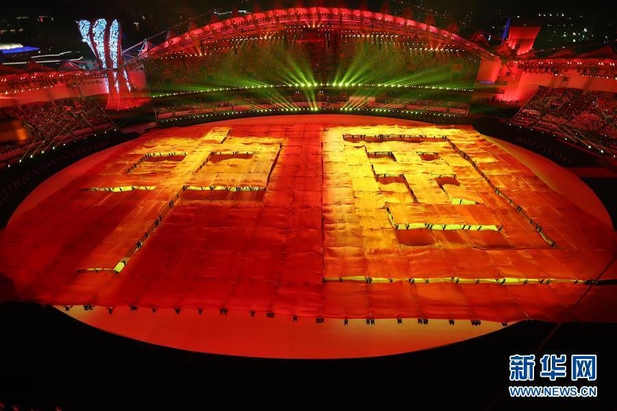 (新華全媒頭條·圖文互動)(2)和平之光閃耀軍運——第七屆世界軍人運動會開幕式側記