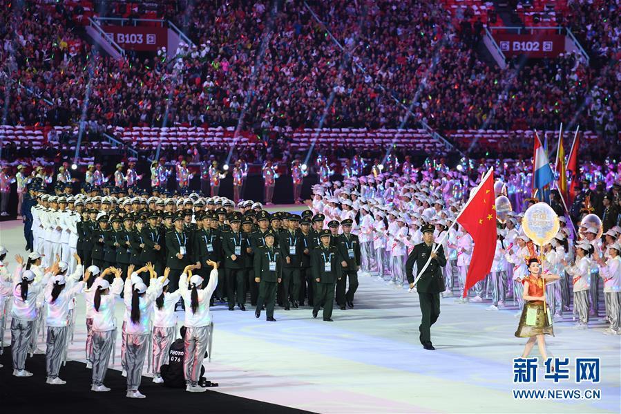 (新華全媒頭條·圖文互動)(3)和平之光閃耀軍運——第七屆世界軍人運動會開幕式側記