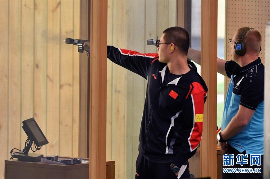 (軍運會)(3)射擊——中國代表團首金產生