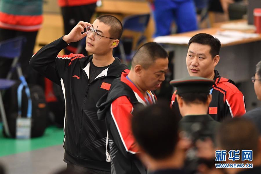 (軍運會)(5)射擊——中國代表團首金產生
