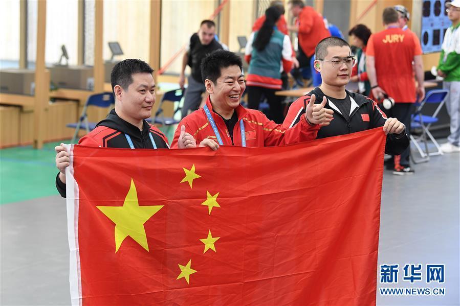 (軍運會)(6)射擊——中國代表團首金產生