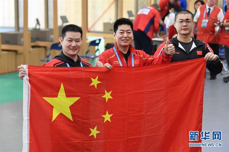 (軍運會)(7)射擊——中國代表團首金產生