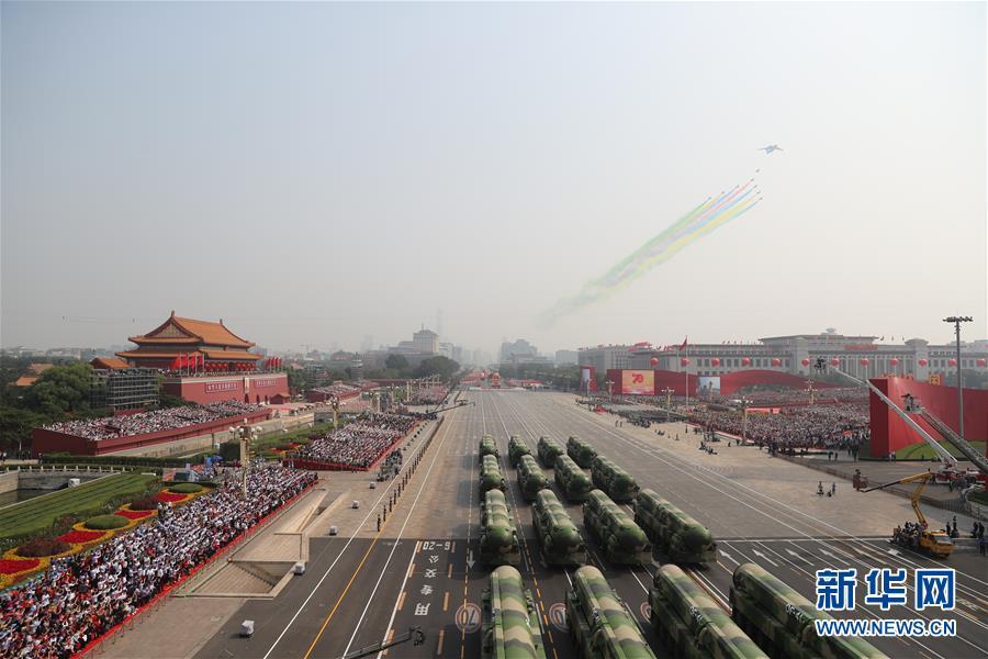 (新華全媒頭條·圖文互動)(2)凝聚愛國主義的磅薄力量!——新中國成立70周年盛典啟示錄