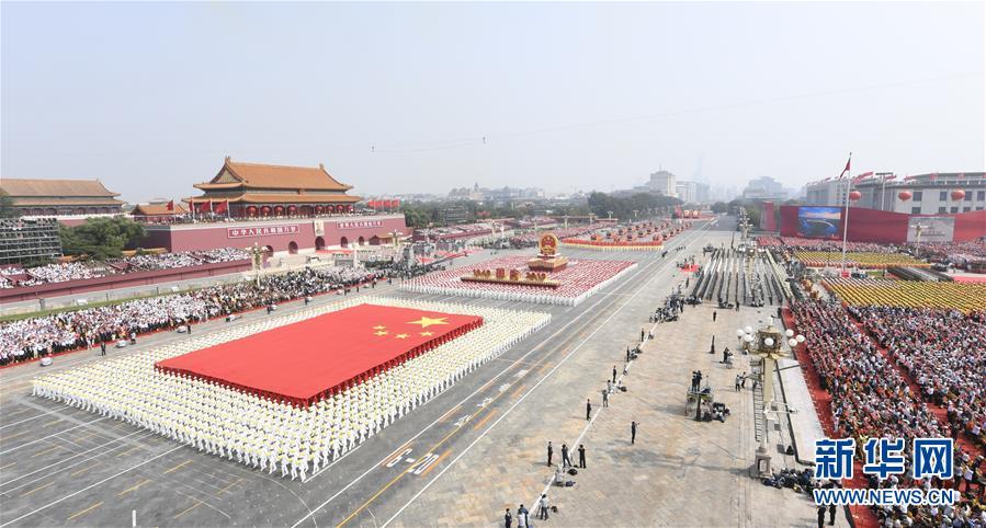 (新華全媒頭條·圖文互動)(3)凝聚愛國主義的磅薄力量!——新中國成立70周年盛典啟示錄