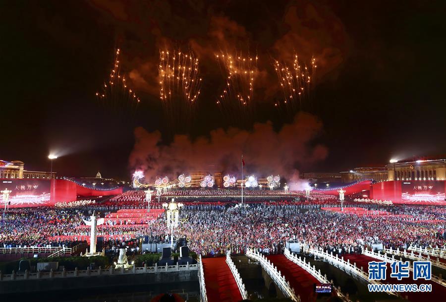 (新華全媒頭條·圖文互動)(7)凝聚愛國主義的磅薄力量!——新中國成立70周年盛典啟示錄
