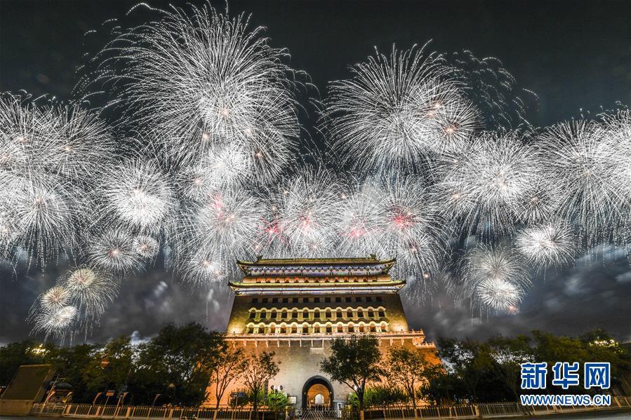 (新華全媒頭條·圖文互動)(8)凝聚愛國主義的磅薄力量!——新中國成立70周年盛典啟示錄