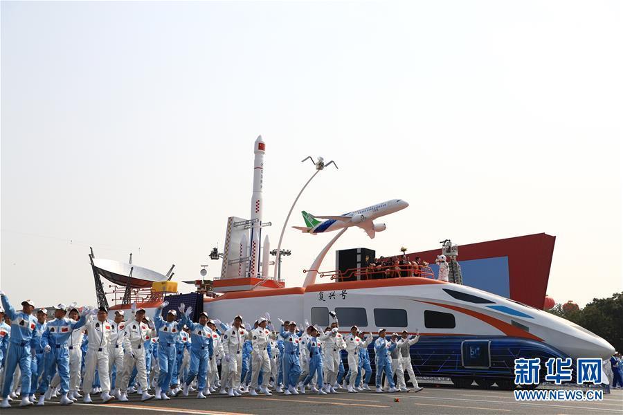 (新華全媒頭條·圖文互動)(9)凝聚愛國主義的磅薄力量!——新中國成立70周年盛典啟示錄