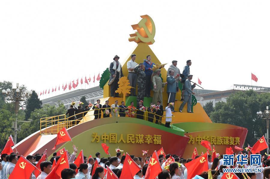 (新華全媒頭條·圖文互動)(10)凝聚愛國主義的磅薄力量!——新中國成立70周年盛典啟示錄