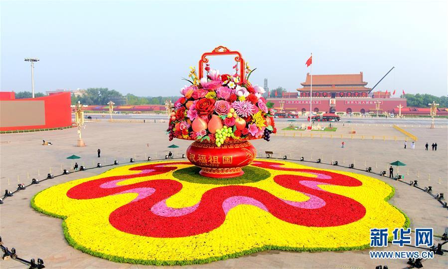 (新華全媒頭條·圖文互動)(14)凝聚愛國主義的磅薄力量!——新中國成立70周年盛典啟示錄