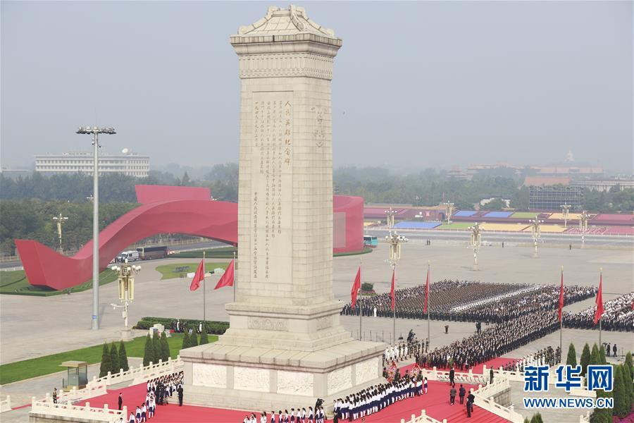 (新華全媒頭條·圖文互動)(15)凝聚愛國主義的磅薄力量!——新中國成立70周年盛典啟示錄