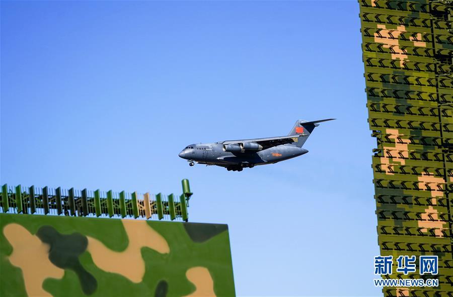 (圖文互動)(2)空軍航空開放活動向老百姓展現強國興軍之美