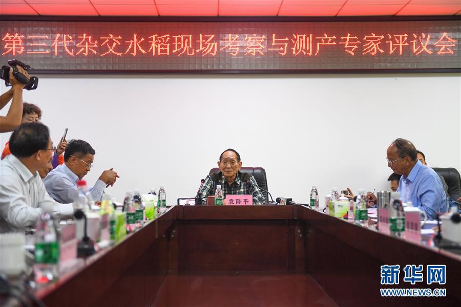 (圖文互動)(3)1046.3公斤!袁隆平第三代雜交水稻首次公開測産