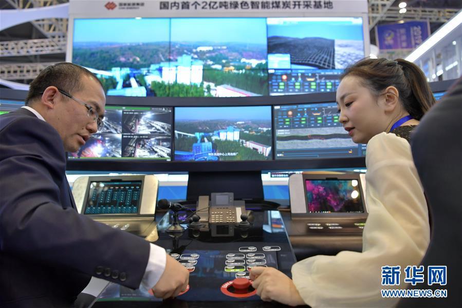 (新华全媒头条·图文互动)(3)为美丽中国增添绿色动力——2019年太原能源低碳发展论坛释放绿色发展新信号