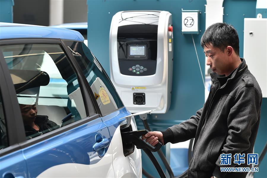 (新华全媒头条·图文互动)(4)为美丽中国增添绿色动力——2019年太原能源低碳发展论坛释放绿色发展新信号