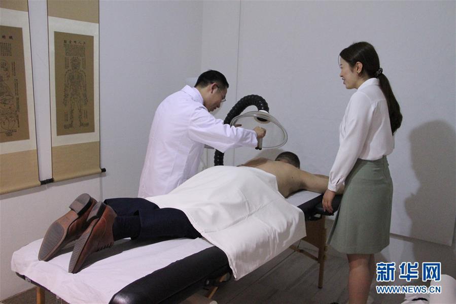 (新华全媒头条・图文互动)(6)让中华瑰宝为呵护人类健康再放异彩――我国中医药传承创新发展迈进新时代