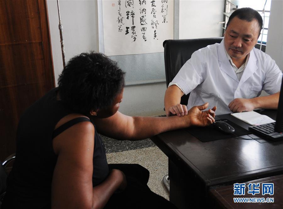 (新华全媒头条・图文互动)(7)让中华瑰宝为呵护人类健康再放异彩――我国中医药传承创新发展迈进新时代